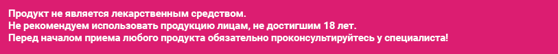 внимание.png